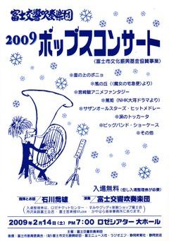 2009pops